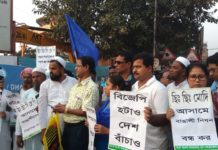 Nabachetana Rally at Kolkata