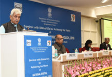 The Minister of State for Communications (I/C) and Railways, Shri Manoj Sinha delivering the special address at the Seminar with States & Union Territories for achieving the vision of National Digital Communication Policy 2018, in New Delhi on December 17, 2018. The Secretary, (Telecom), Ms. Aruna Sundararajan is also seen.