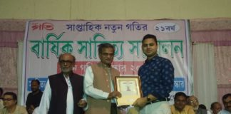 Jahangir Alam receiving Award