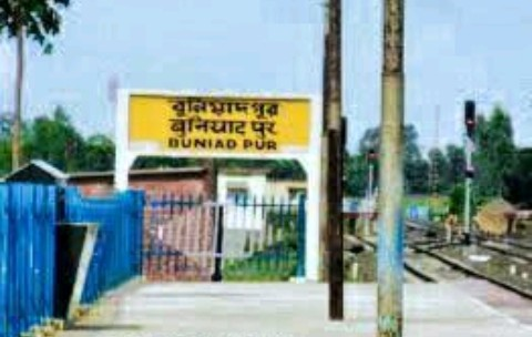 Buniyadpur Rail Station