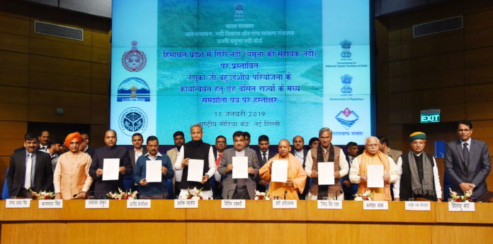 The Union Minister for Road Transport & Highways, Shipping and Water Resources, River Development & Ganga Rejuvenation, Shri Nitin Gadkari signed an MoU on Renukaji Dam project with the Chief Ministers of Delhi, Uttar Pradesh, Uttarakhand, Rajasthan, Haryana and Himachal Pradesh, in New Delhi on January 11, 2019.