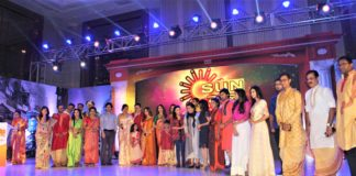 SUN TV BANGLA LAUNCH