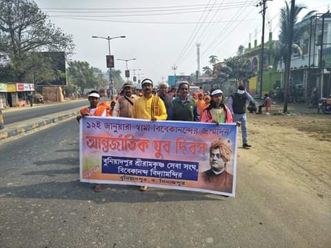 Vivekananda Birthday at South Dinajpur