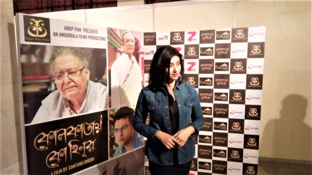 Kolkatay Kohinoor Poster Launch at Indian Museum 2