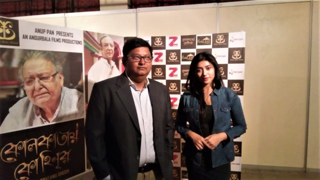 Kolkatay Kohinoor Poster Launch at Indian Museum 6