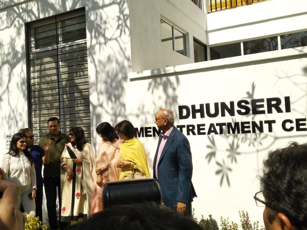 Dhunseri Men's Treatment Centre