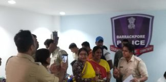 Blood Donation Camp at Dum Dum Police Station