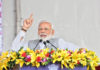PM lays foundation stone of Buxar and Khurja Thermal Power Plants