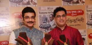 "Superstar Prosenjit Chatterjee unveils Shyam Sundar Co. Jewellers' latest exclusive gold accessories ""Shaktirupini"""