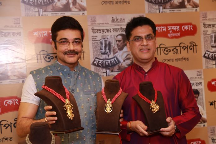 Superstar Prosenjit Chatterjee unveils Shyam Sundar Co. Jewellers' latest exclusive gold accessories