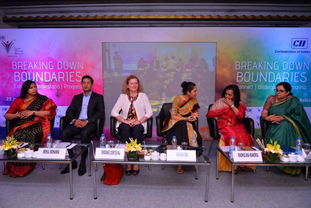 Inaugural Session - Conference on Breaking Down Boundaries