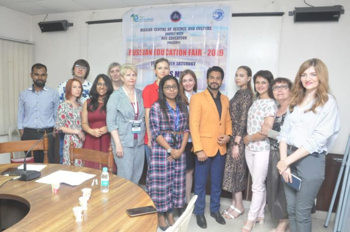 Russian Education Fair 2019 will at Kolkata on 16th June - A golden opportunity for medical students