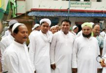 Eid Celebration by All in presence of BJP Leaders