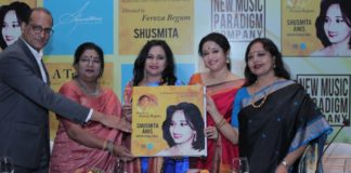 A Tribute to Feroza Begum, Kamal Dasgupta and Pranab Roy