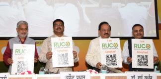 """The Union Minister for Petroleum & Natural Gas and Steel, Shri Dharmendra Pradhan and the Union Minister for Health & Family Welfare, Science & Technology and Earth Sciences, Dr. Harsh Vardhan releasing the publication at the inauguration of the """"World Biofuel Day"""", in New Delhi on August 10, 2019. The Secretary, Ministry of Petroleum & Natural Gas, Dr. M.M. Kutty is also seen."""