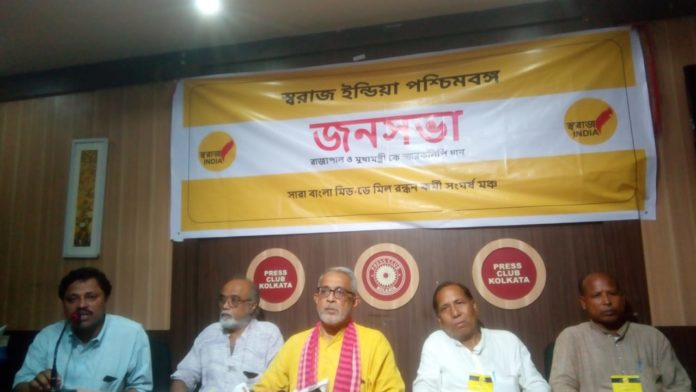 Swaraj India raises voice for mid-day meal cook and support staff