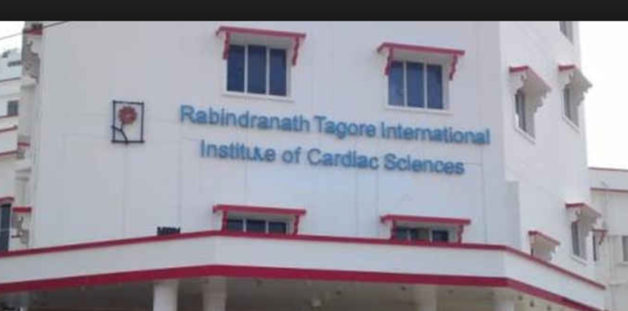 Rabindranath Tagore International Institute of Cardiac Science