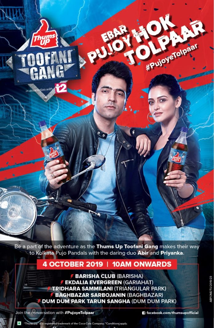 members of Thums Up Toofani Gang will go pandal-hopping with celebrities Abir Chatterjee and Priyanka Sarkar