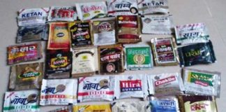 Pan Masala and Gutka banned in West Bengal