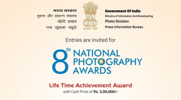 8th National Photography Awards
