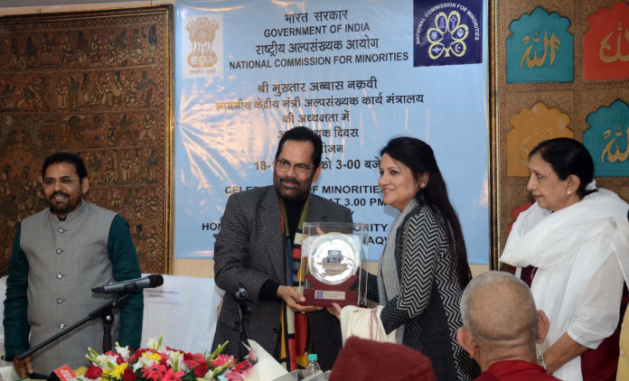 The Union Minister for Minority Affairs, Shri Mukhtar Abbas Naqvi presenting the awards, during the Celebration of the Minorities Day, organised by the National Commission for Monorities, in New Delhi on December 18, 2019.