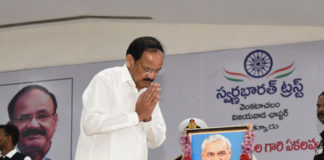 The Vice President, Shri M. Venkaiah Naidu paying floral tribute to the former Prime Minister, Shri Atal Bihari Vajpayee on his birth anniversary, during a program organised, at Swarna Bharat Trust, Vijayawada on December 25, 2019.