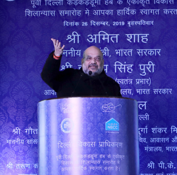 The Union Home Minister, Shri Amit Shah addressing at the foundation stone laying ceremony of the Integrated Development of East Delhi Hub, in Delhi on December 26, 2019.