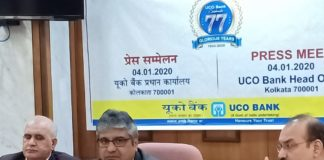 UCO Bank celebrates it's 77th Foundation Day