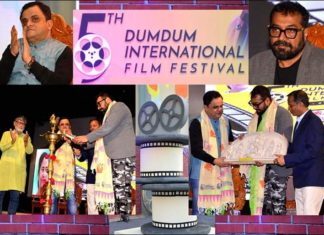 5th Dum Dum International Film Festival;