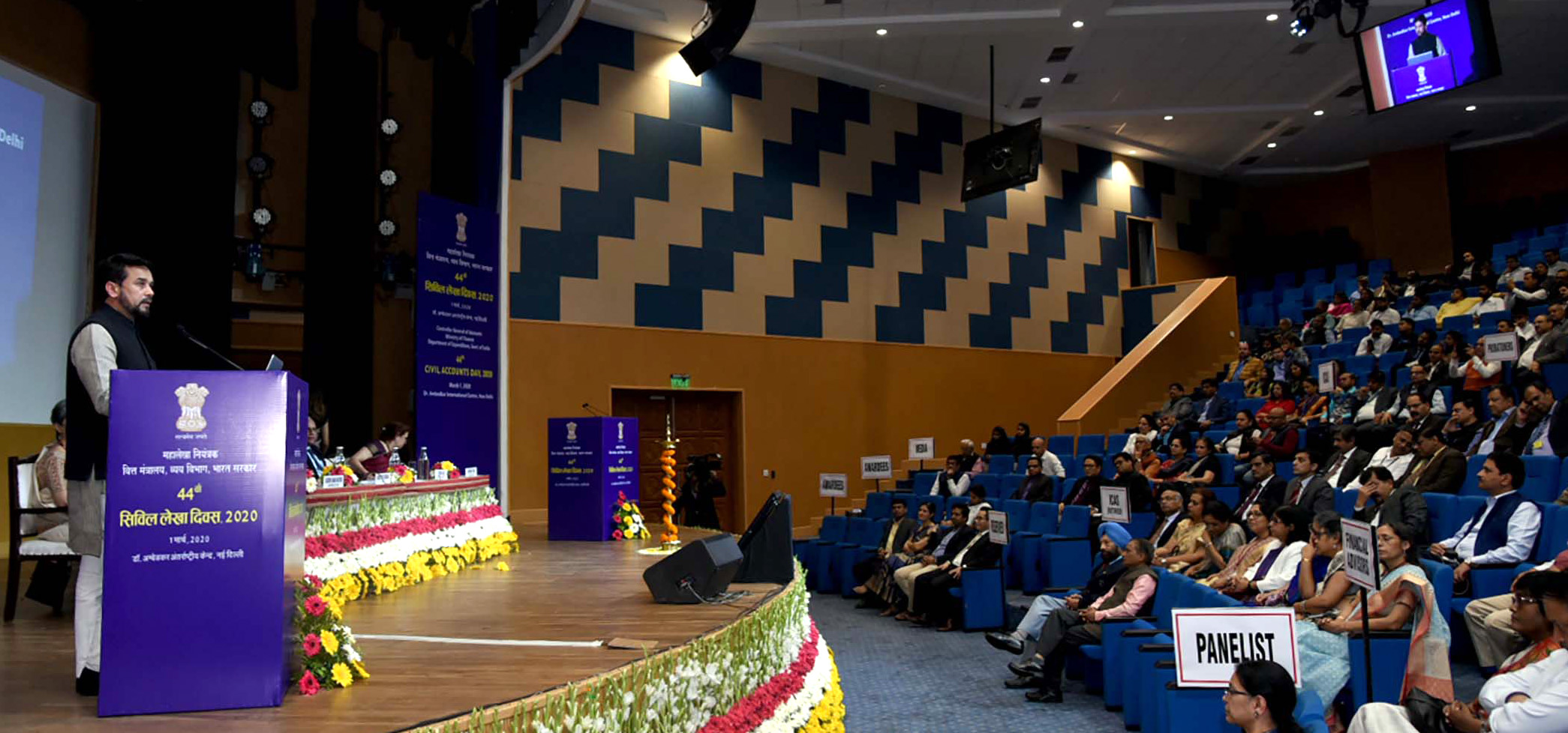 The Minister of State for Finance and Corporate Affairs, Shri Anurag Singh Thakur delivering the valedictory address at the 44th Civil Accounts Day, in New Delhi on March 01, 2020.