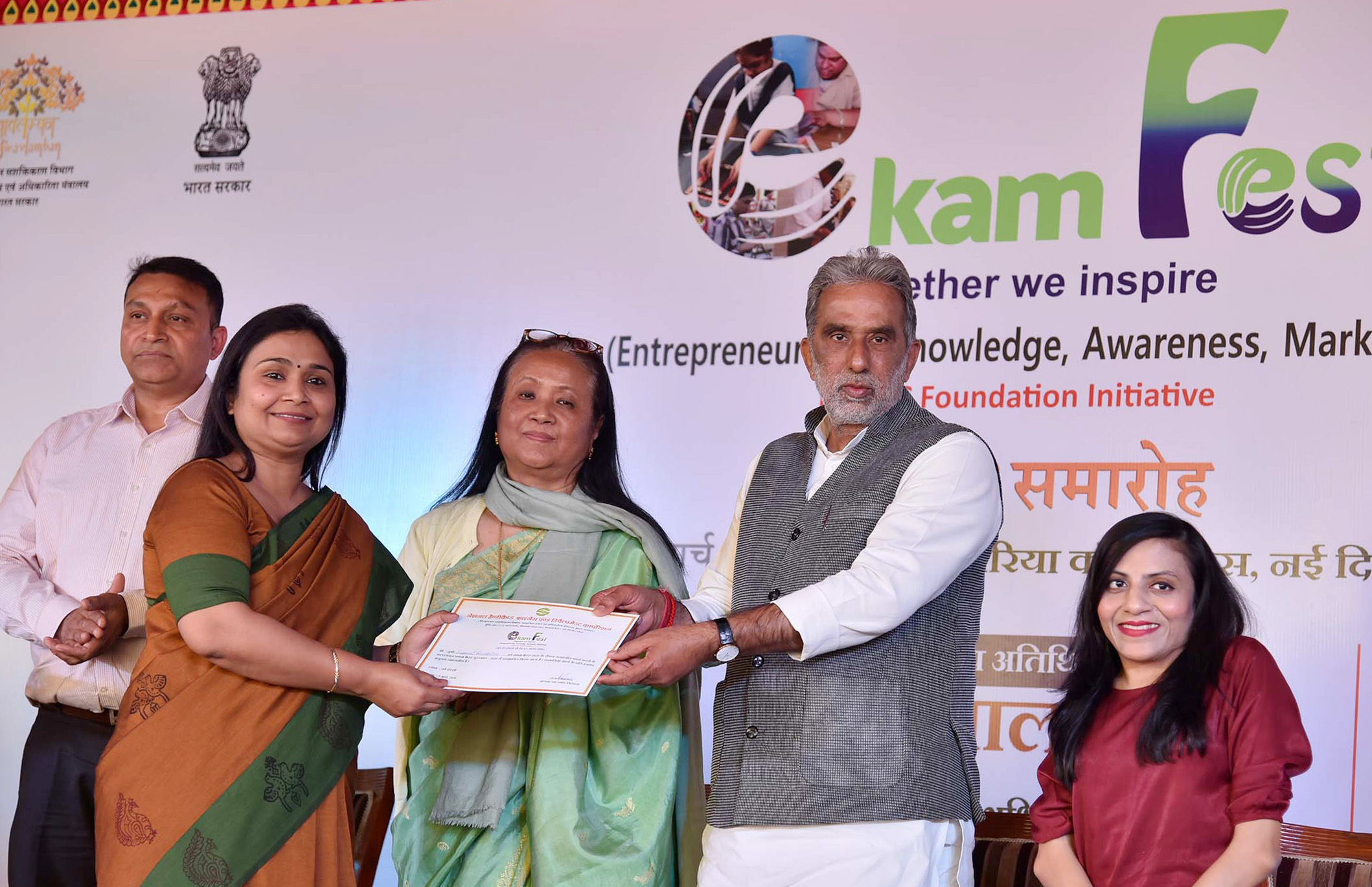 President of India Presents Nari Shakti Puraskar