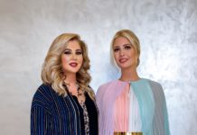 Here's Everything You Need To Know About Ivanka Trump's Visit To Reem Abou Samra's La Loge Beauty Lounge In Dubai!