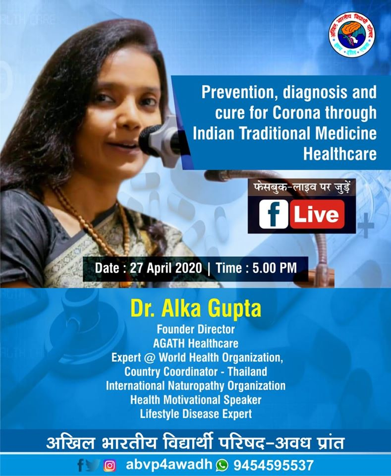 Alka Gupta on Facebook Live