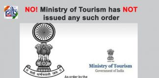 Fake News Alert - Ministry of Tourism