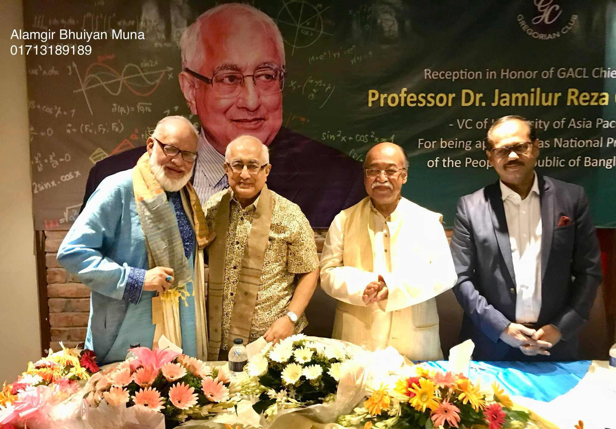 Jamilur Reza Choudhury (2nd from Left)