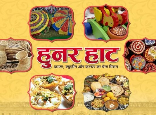 """""""Hunar Haat"""" to restart from September 2020 with the theme of """"Local to Global"""""""
