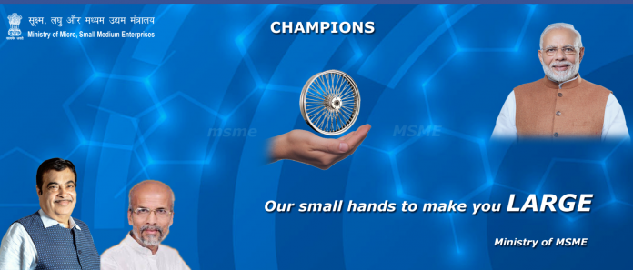 MSME Champion Website