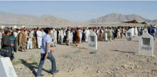Balochistan - A graveyard of Humanity