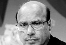 Awami League leader Mohammad Nasim