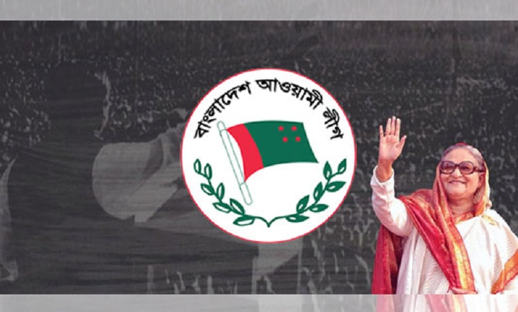 71years of Bangladesh Awami League by the side of the people in crisis, struggle and achievement