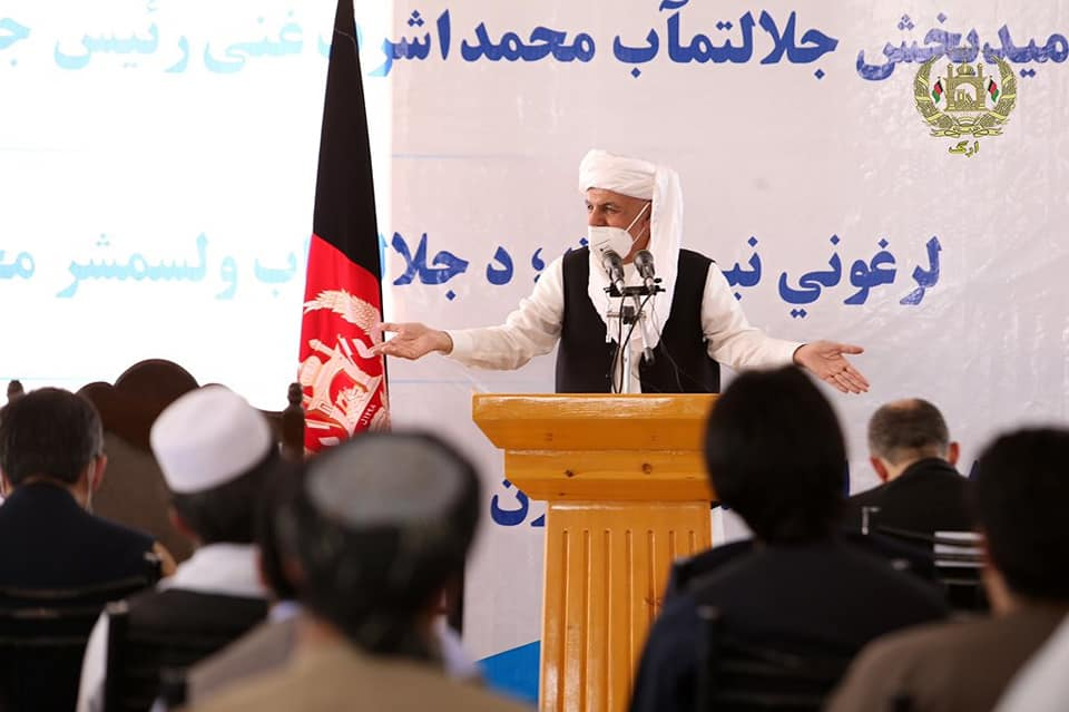 Afghan President meets Baloch People