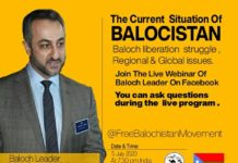 Free Balochistan Movement Webiner 5th July 2020