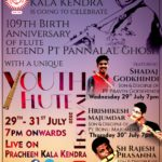 Pracheen Kala Kendra going to organised the unique Youth Flute Festival to commemorate the 109th Birth Anniversary of Legendary Pioneer Flute Maestro Pt Pannalal Ghosh from July 29,2020 till July 31st 2020 from 7pm onwards.
