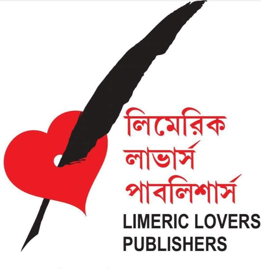 Limeric Lovers Publishers