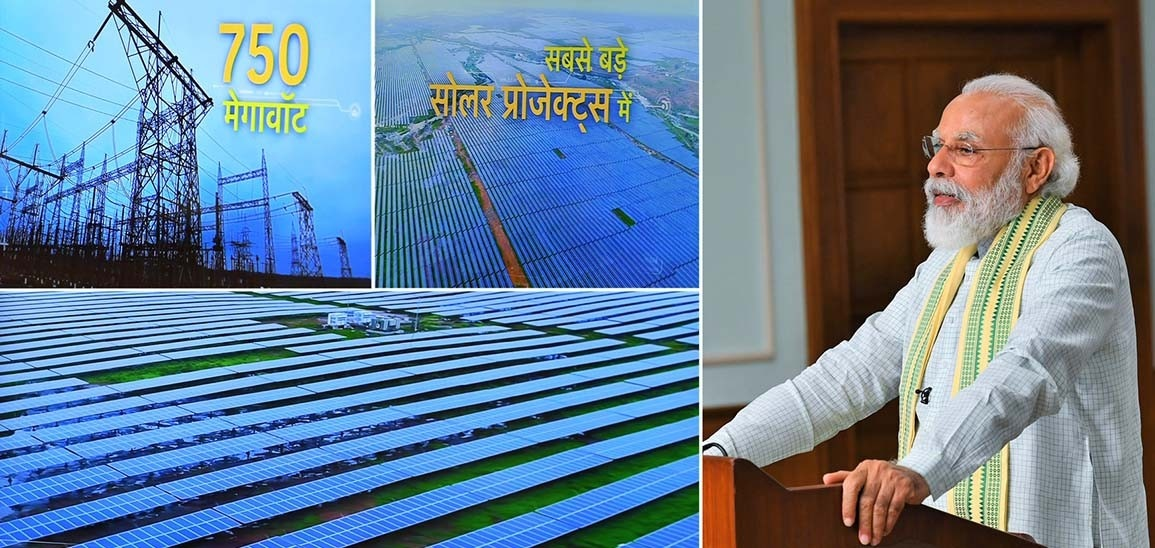 Rewa Ultra Mega Solar Power Project