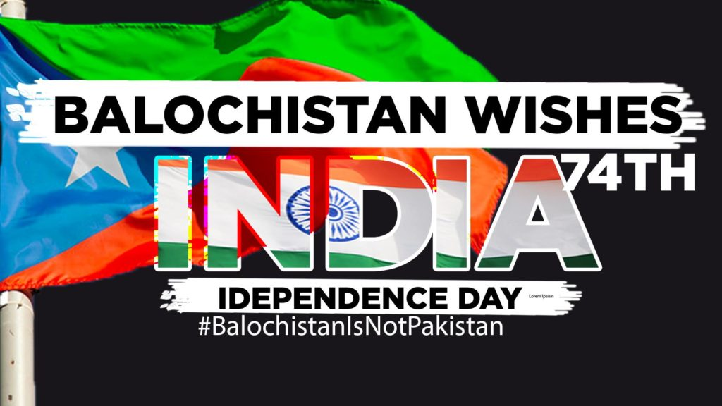 Balochistan wishes India on 74th Independence Day