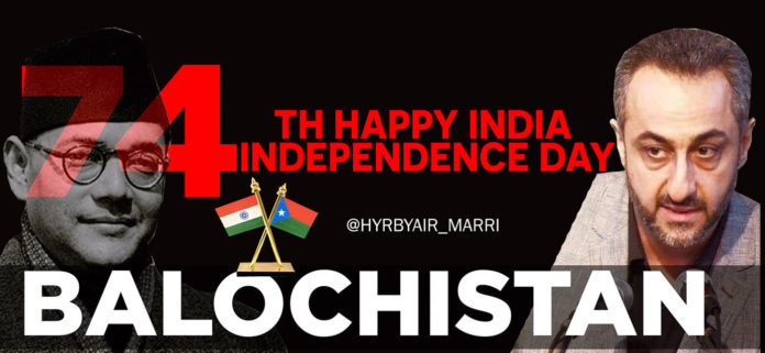 Balochistan wishes India on 74th Independence Day with Netaji as main leader of India