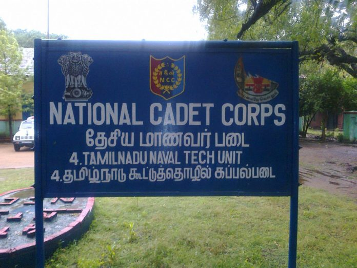 National Cadet Corps