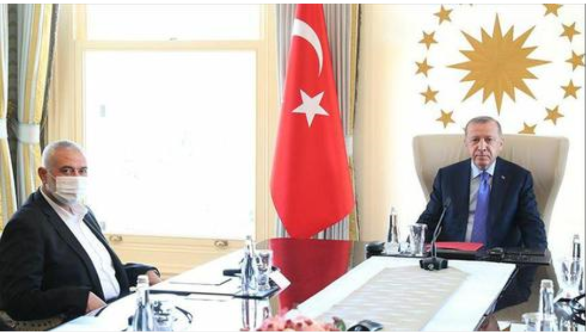 President Erdogan's Meeting with Hamas Leadership