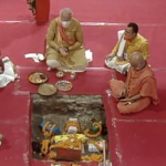 PM Modi at Ram Mandir Bhumi Puja at Ayodhya